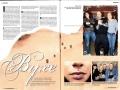 Artikel im Tätowier Magazin 2007